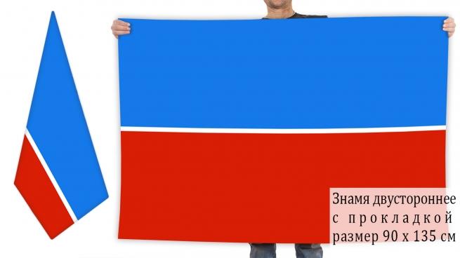Двухсторонний флаг Ленинского района
