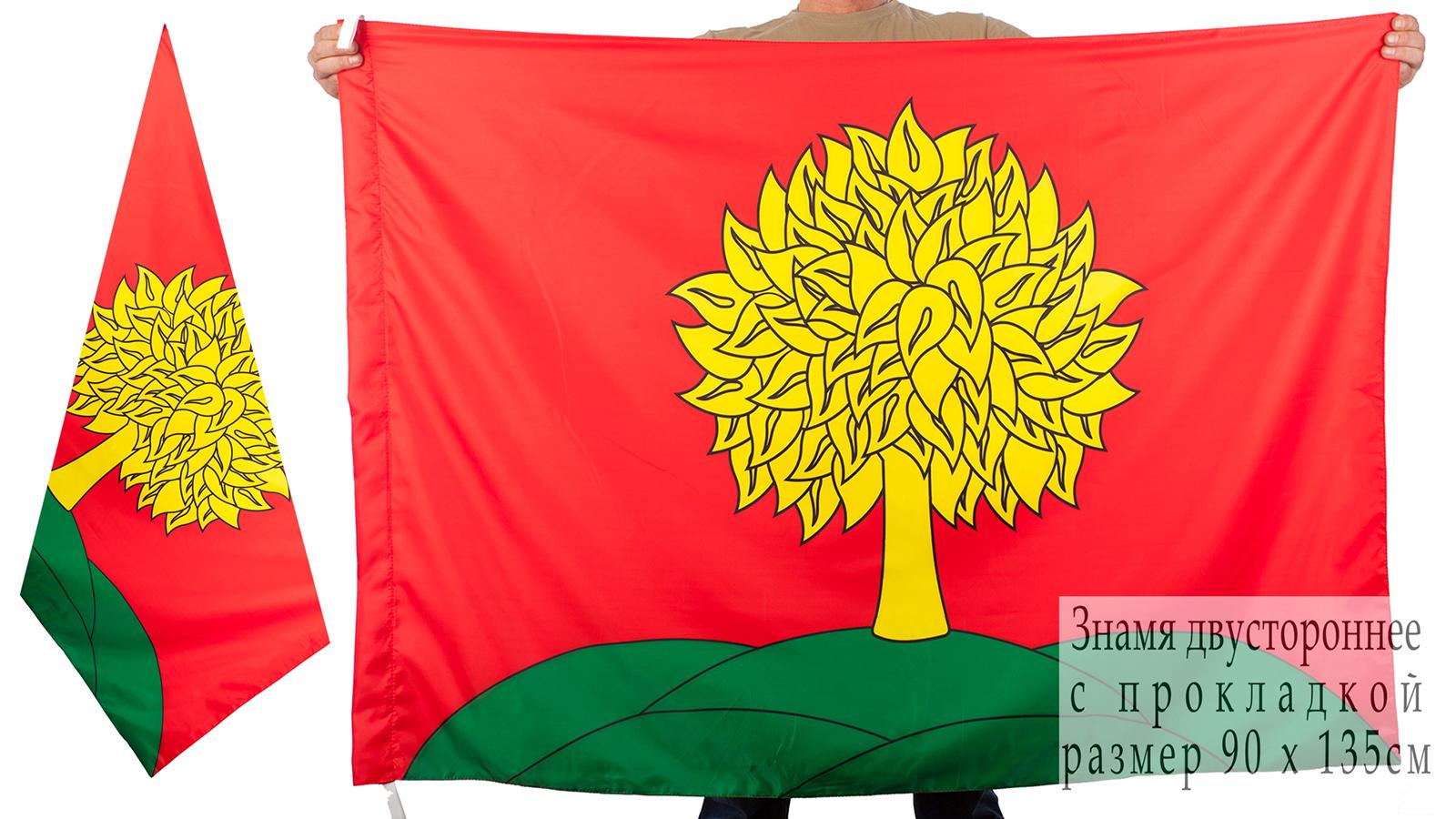 Двухсторонний флаг Липецкой области