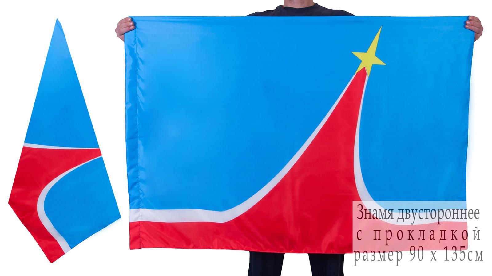 Двухсторонний флаг Люберец