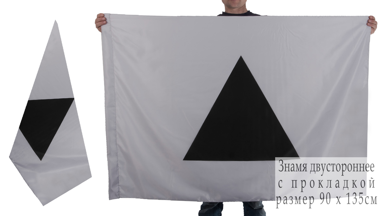 Двухсторонний флаг Магнитогорска
