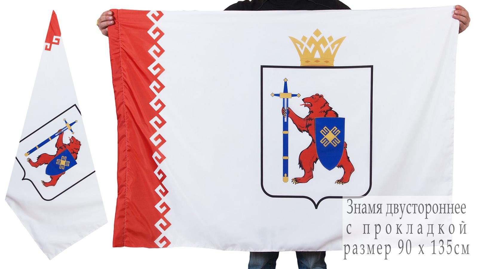 Двухсторонний флаг Марий Эл