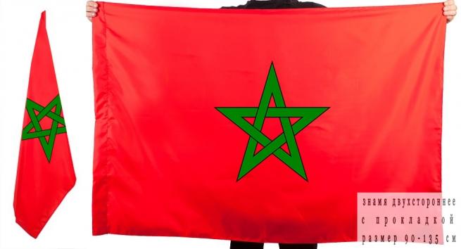 Двухсторонний флаг Марокко