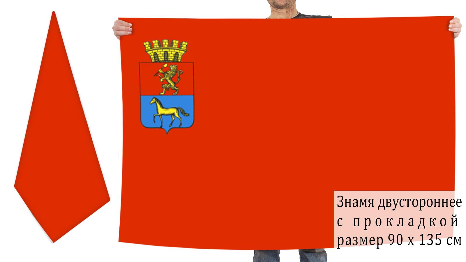 Двусторонний флаг Минусинска