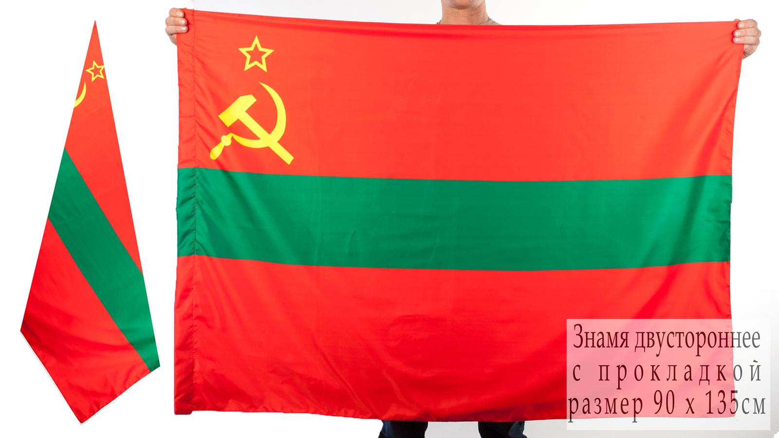Двухсторонний флаг Молдавской ССР