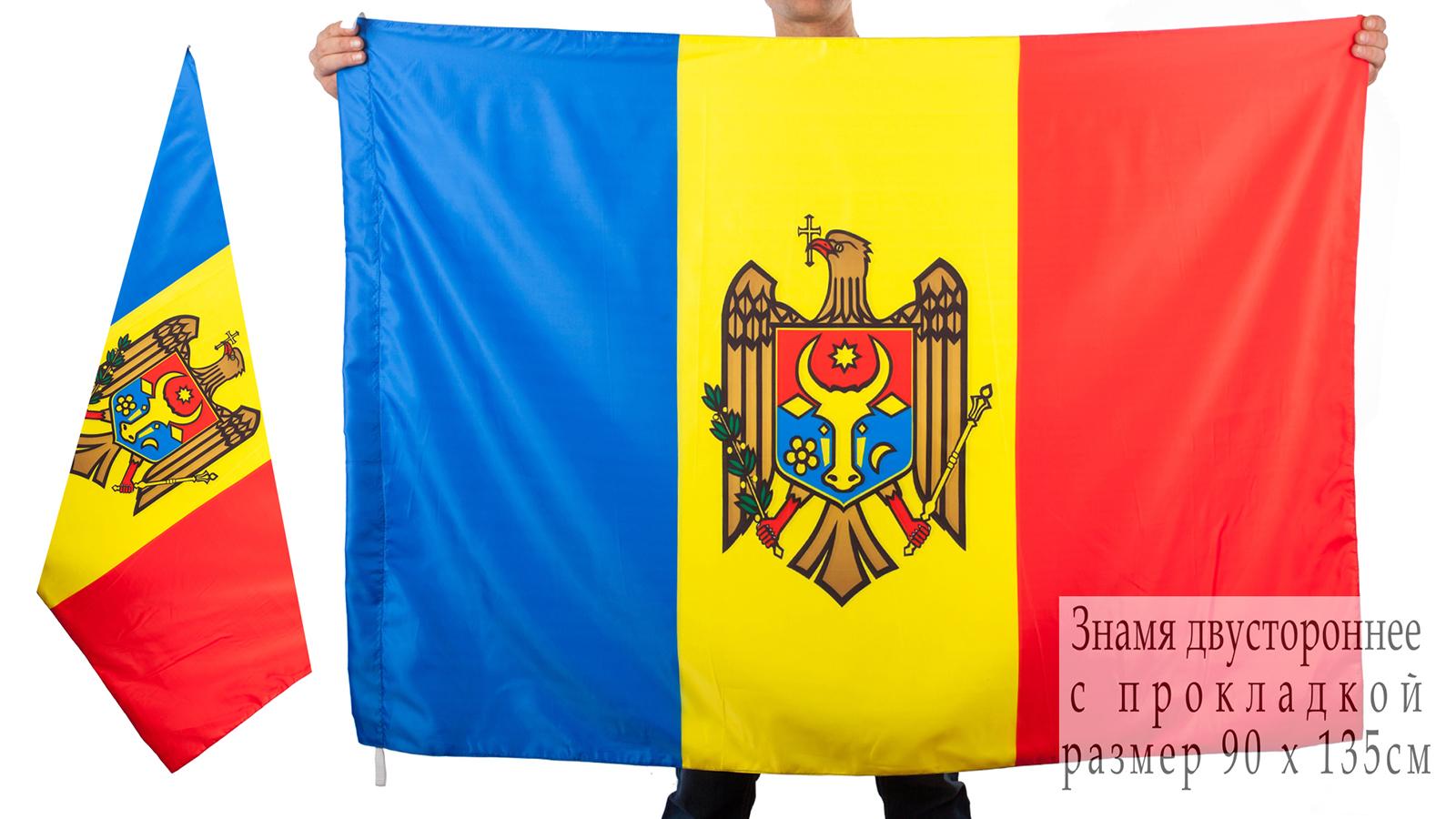 Двухсторонний флаг Молдовы