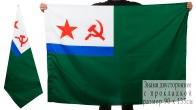 Двухсторонний флаг Морчастей ПВ СССР