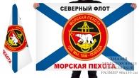 Двухсторонний флаг Морпехов Северного Флота