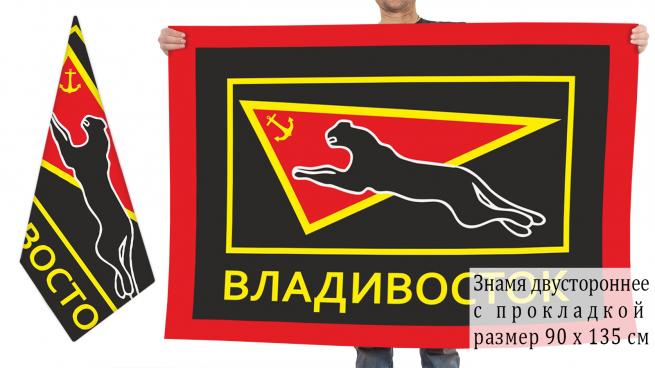 Двухсторонний флаг морпехов ТОФ «Владивосток»