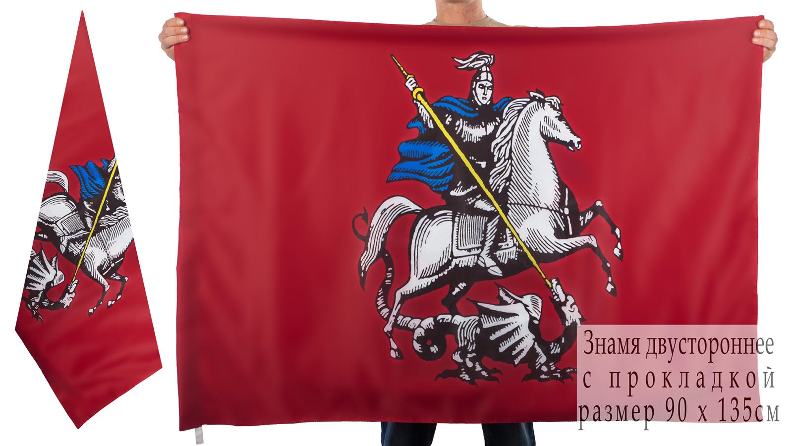 Двусторонний флаг Москвы