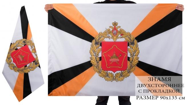 Двухсторонний флаг МВО ВС России