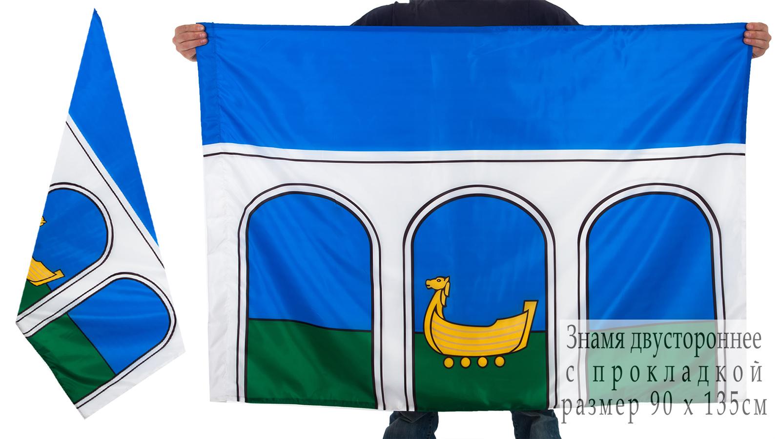 Двухсторонний флаг Мытищ