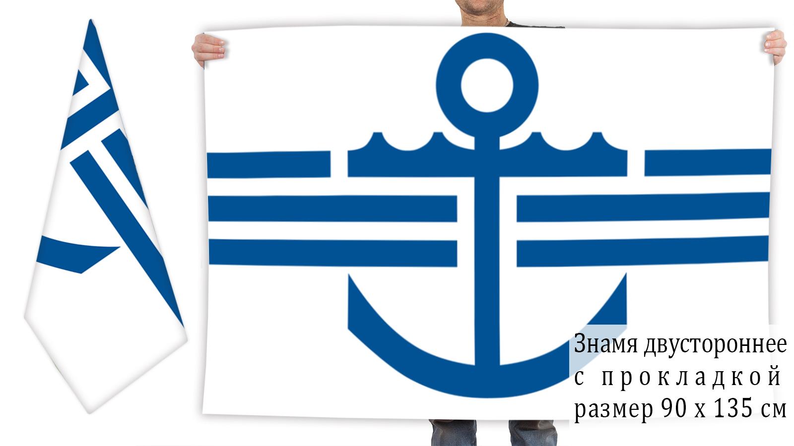 Двусторонний флаг Находки
