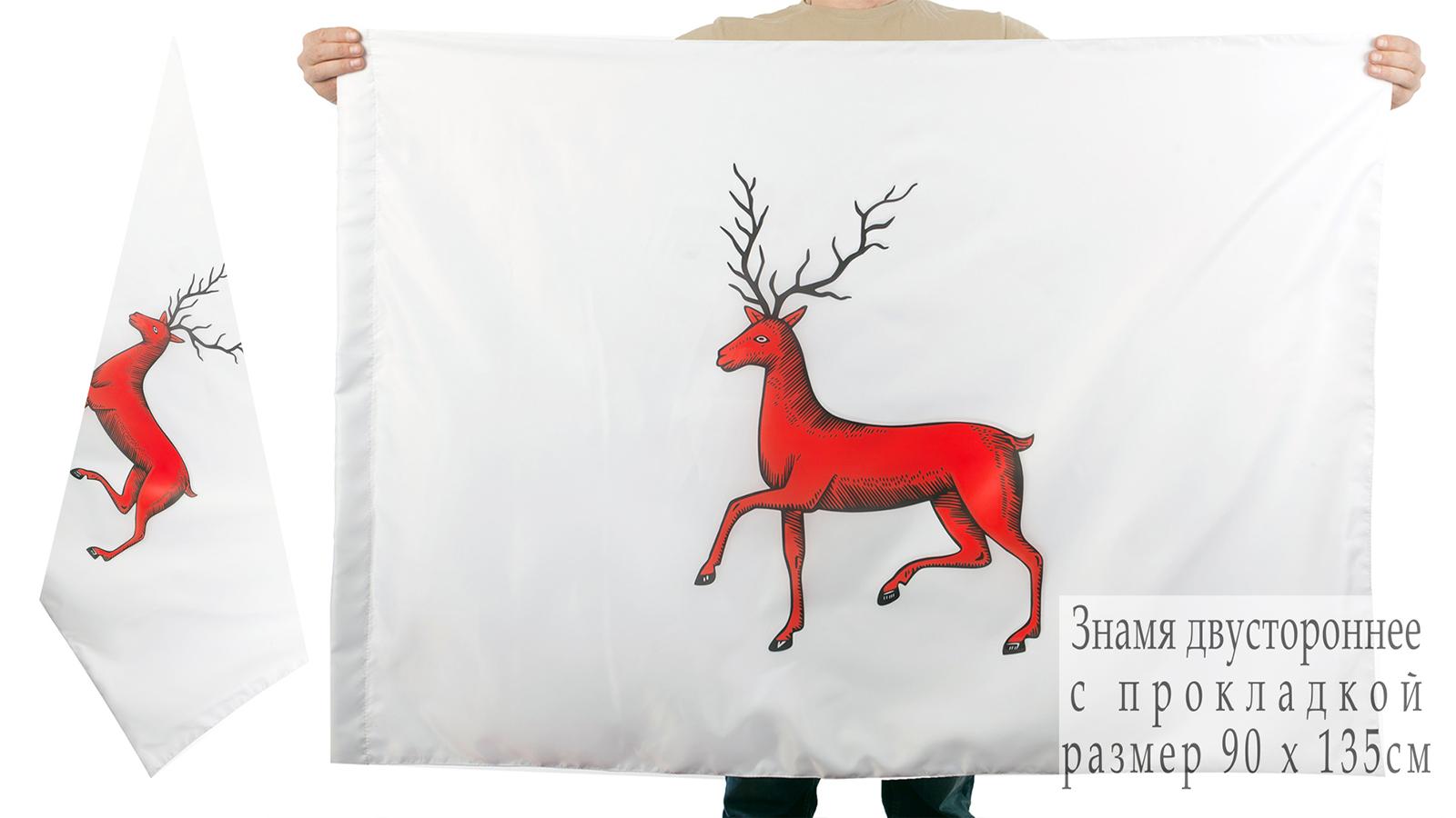 Двухсторонний флаг Нижнего Новгорода