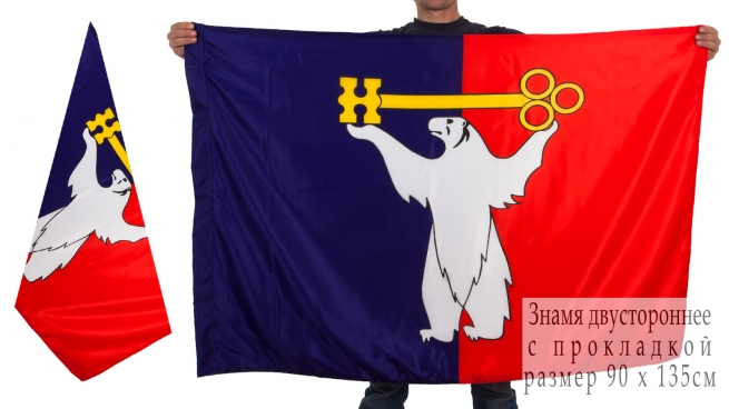 Двухсторонний флаг Норильска
