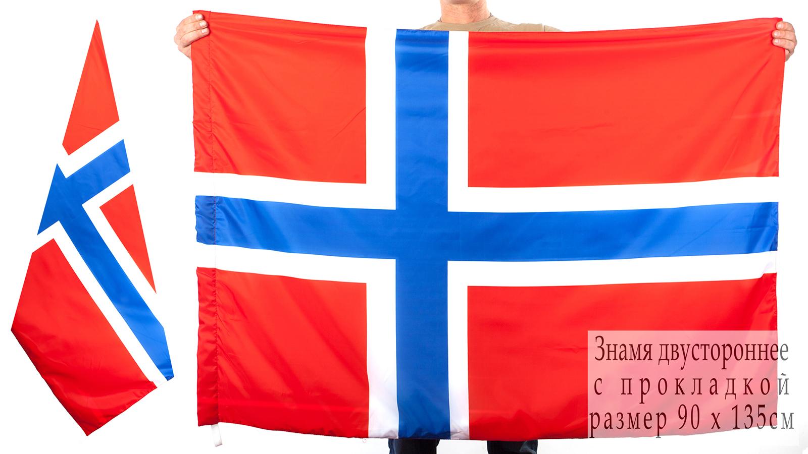 Двухсторонний флаг Норвегии