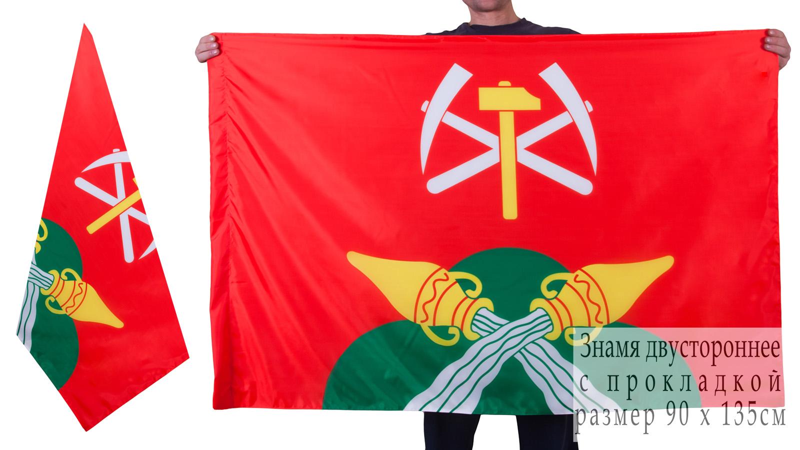 Двухсторонний флаг Новомосковска