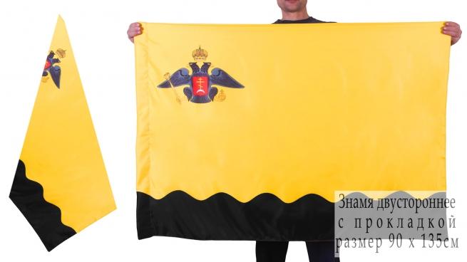 Двухсторонний флаг Новороссийска
