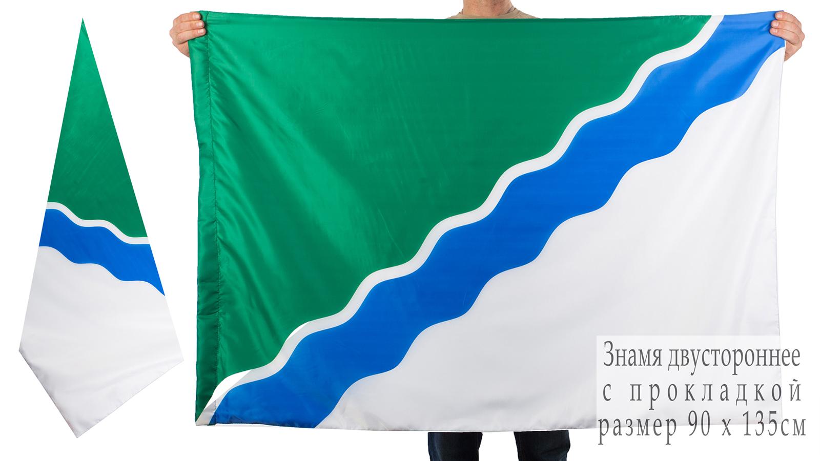 Двухсторонний флаг Новосибирска