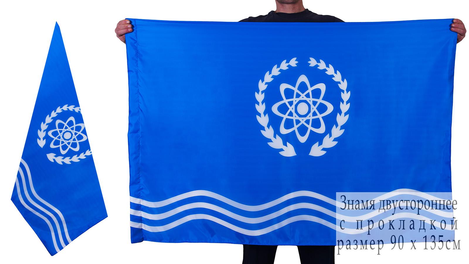 Двухсторонний флаг Обнинска