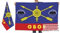 Двухсторонний флаг «ОБОР. Охрана и разведка» РВСН России