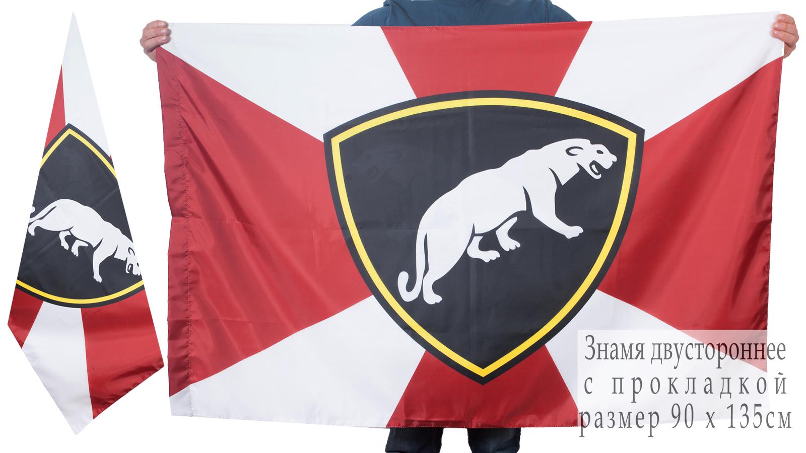 Двухсторонний флаг «ОДОН»