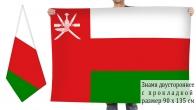 Двухсторонний флаг Омана