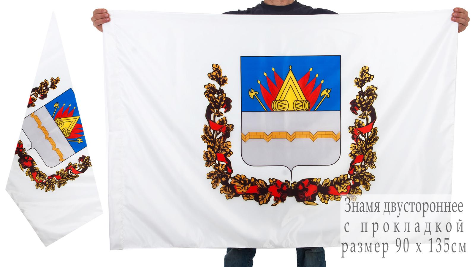 Двухсторонний флаг Омска