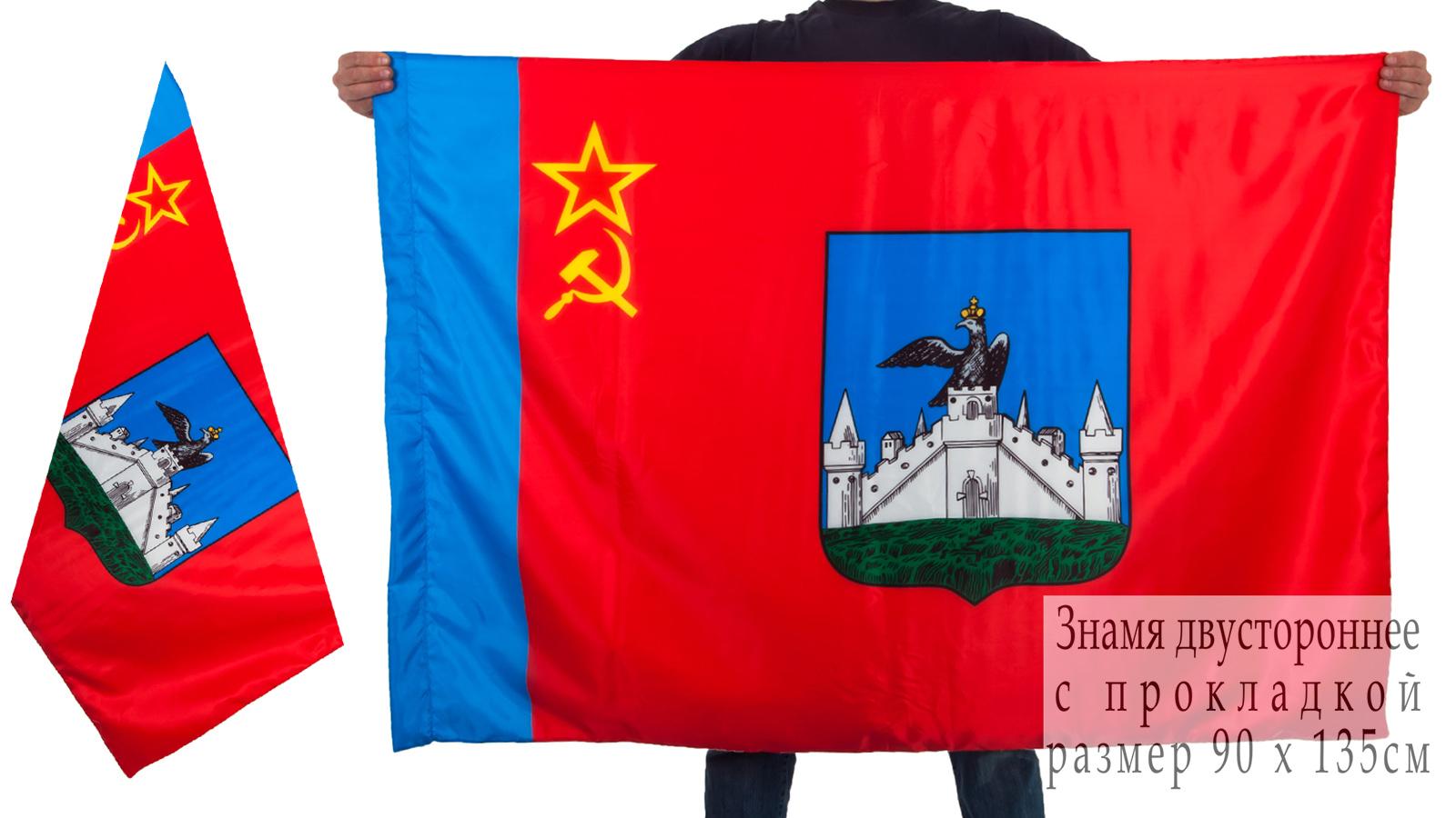 Двухсторонний флаг Орла