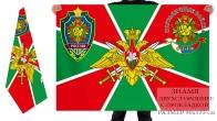 Двухсторонний флаг «Отличник Погранвойск» ПВ ФСБ РФ