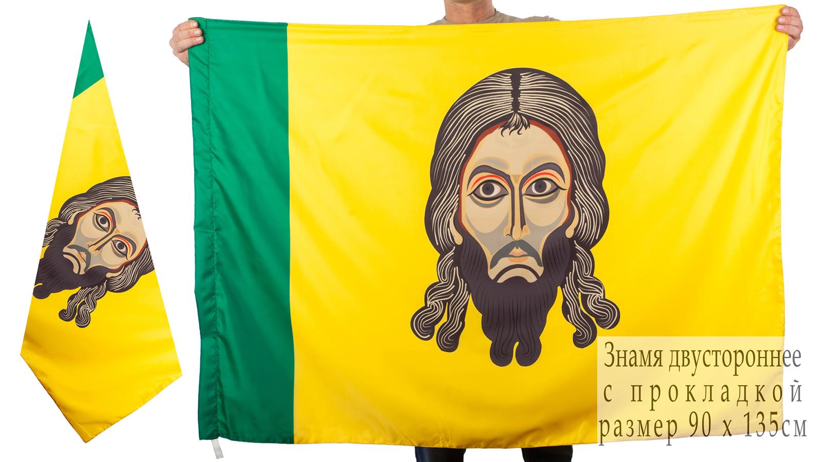 Двухсторонний флаг Пензенской области