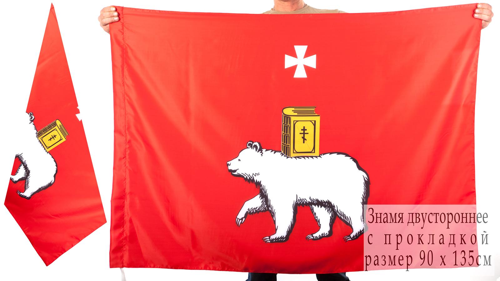 Двухсторонний флаг Перми