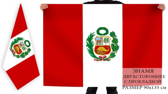 Двухсторонний флаг Перу