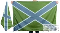 Двухсторонний флаг полевой Новороссии