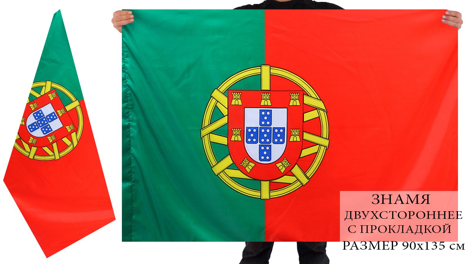 Флаг Португалии двухсторонний
