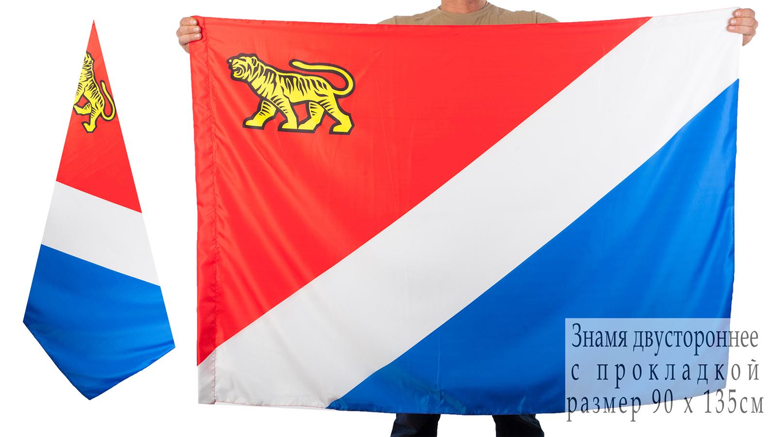 Двухсторонний флаг Приморского края