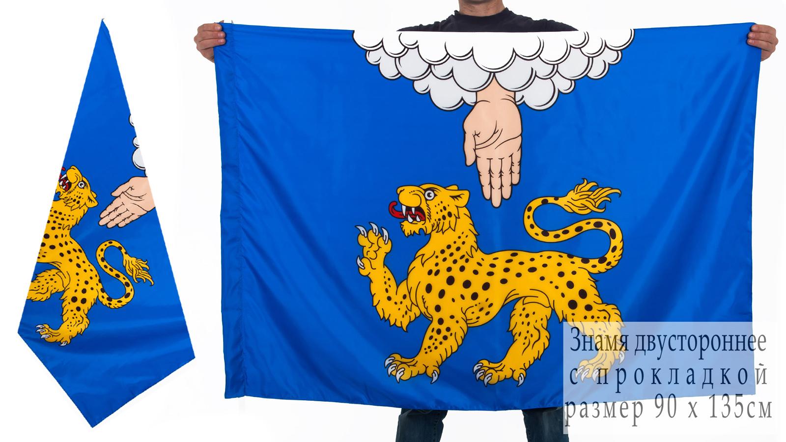 Двухсторонний флаг Пскова