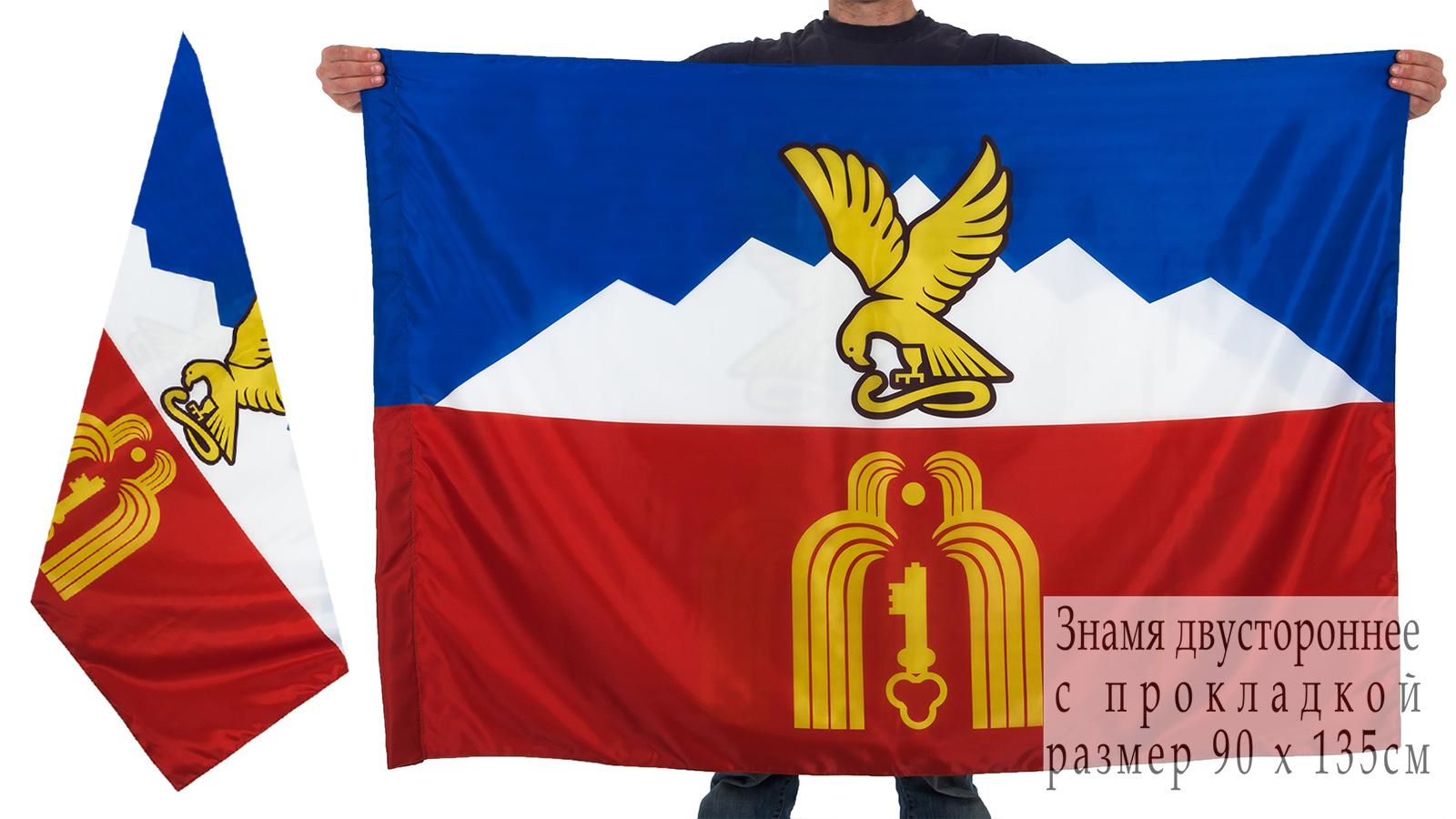 Двухсторонний флаг Пятигорска