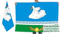Двухсторонний флаг Раздольненского района