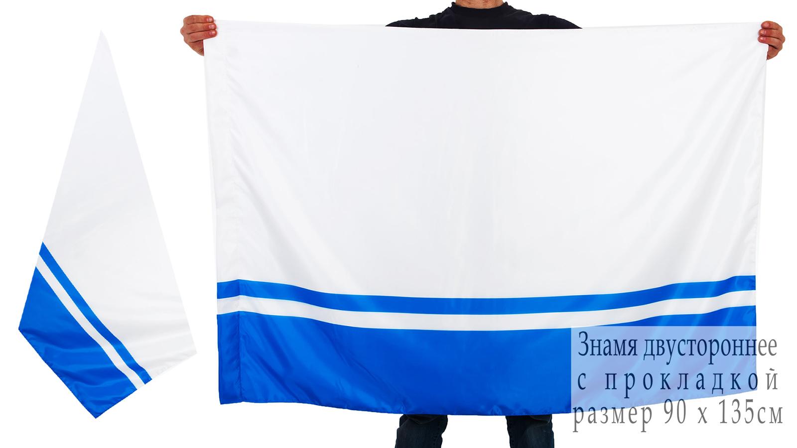 Двухсторонний флаг Республики Алтай