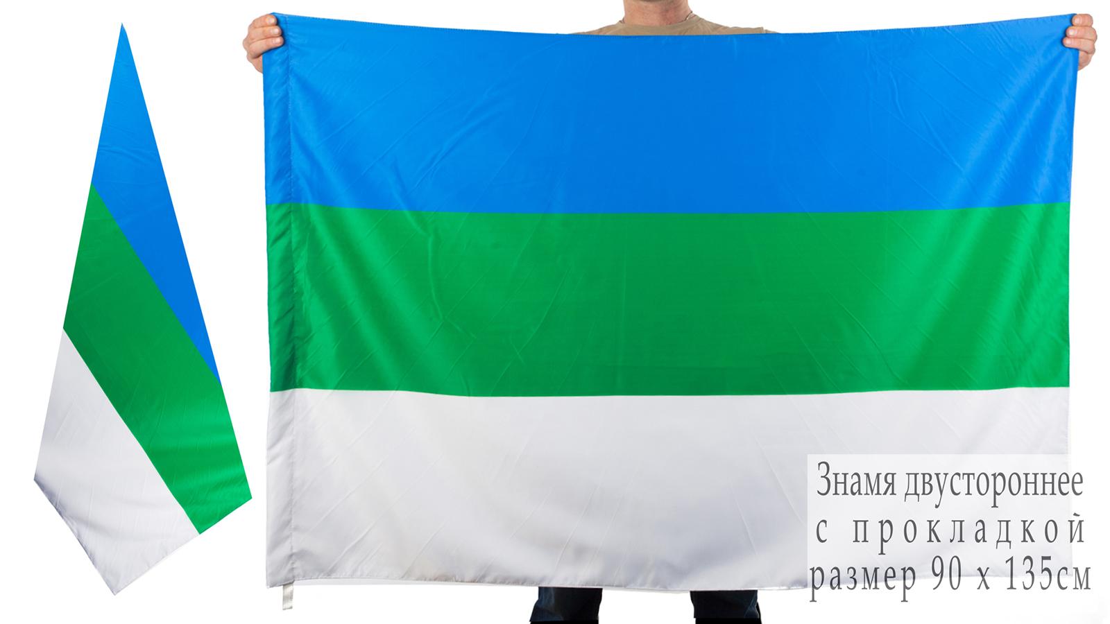 Двухсторонний флаг Республики Коми