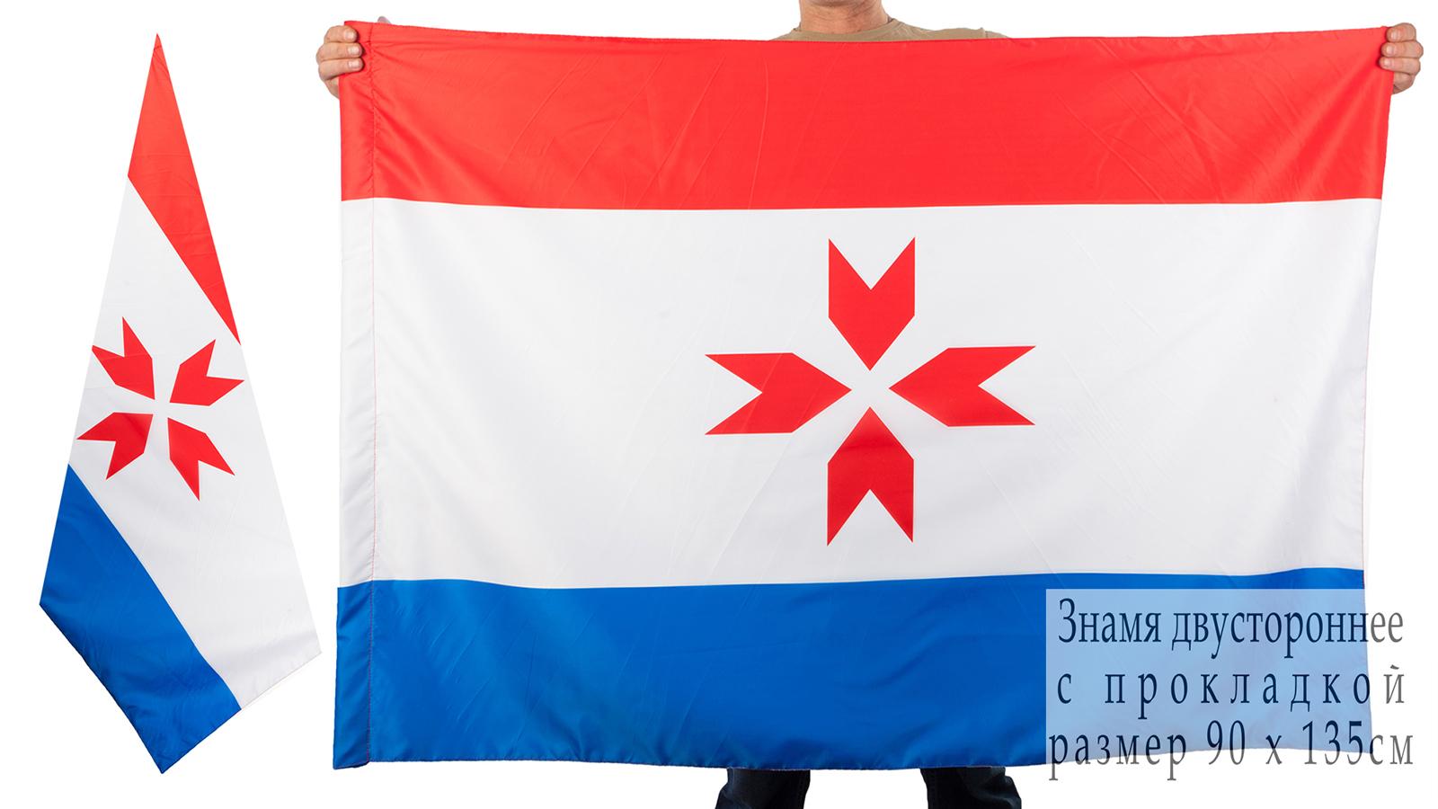 Двухсторонний флаг Республики Мордовия