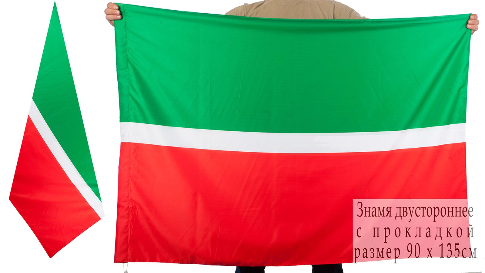 Двухсторонний флаг Республики Татарстан