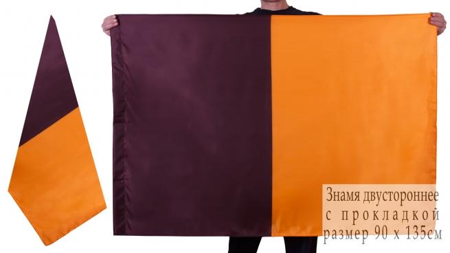 Двухсторонний флаг Рима