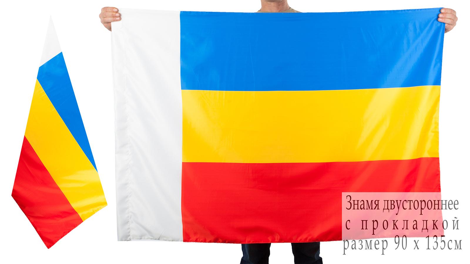 Двухсторонний флаг Ростовской области