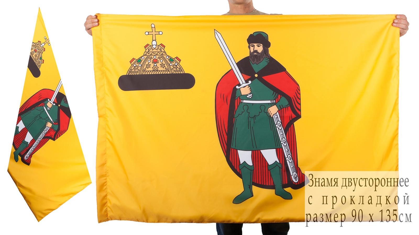 Двухсторонний флаг Рязани