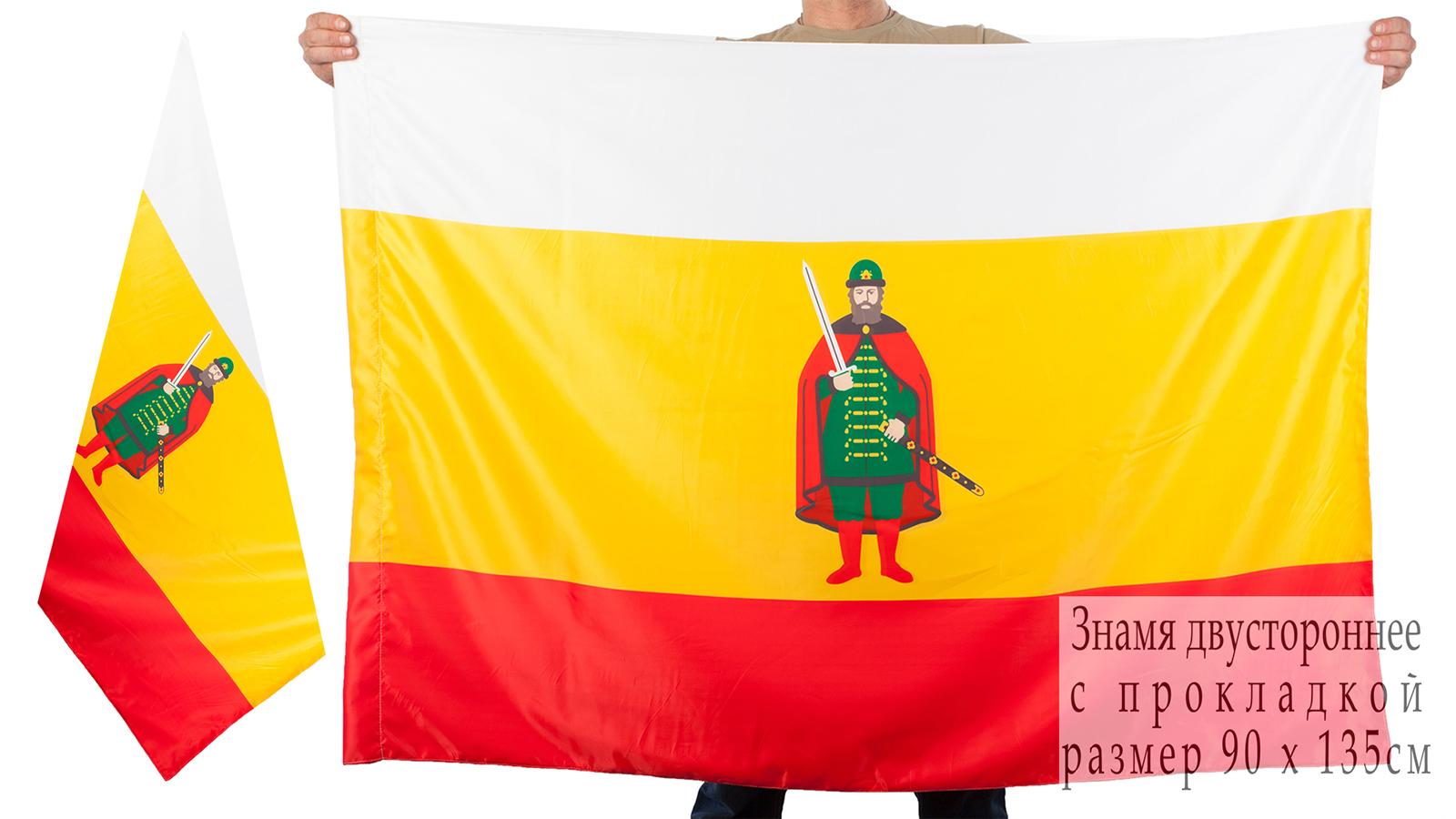 Двухсторонний флаг Рязанской области
