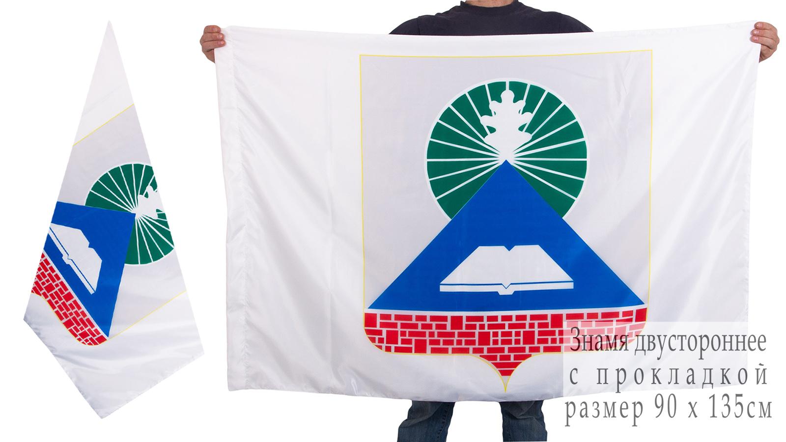 Двухсторонний флаг с гербом Новошахтинска