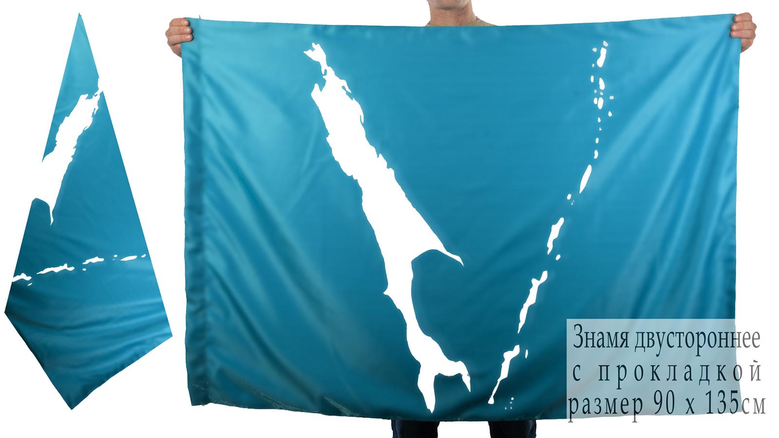 Двухсторонний флаг Сахалинской области