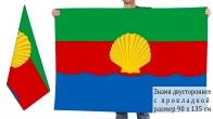 Двухсторонний флаг Сакского района