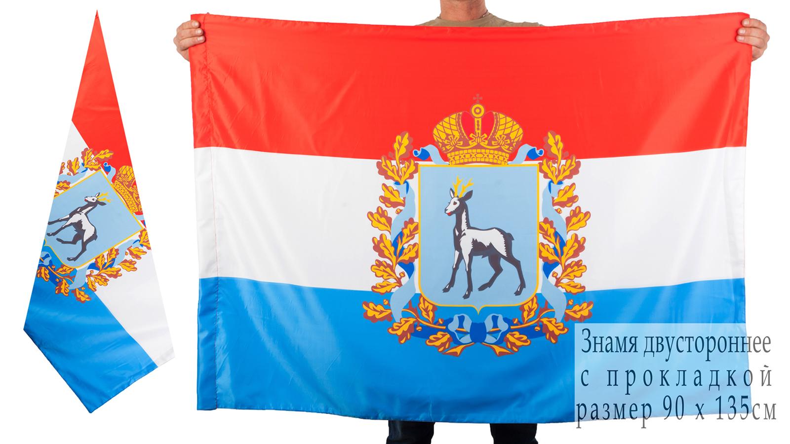 Двухсторонний флаг Самарской области